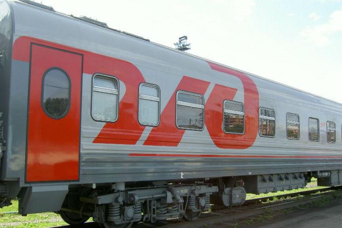 Поезда из Пекина и Абакана